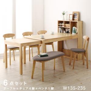 テーブルトップ収納付き スライド伸縮テーブル ダイニング Tamil タミル 6点セット(テーブル+チェア4脚+ベンチ1脚) W135-235