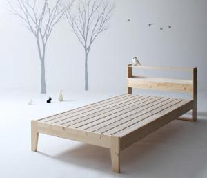北欧デザインコンセント付きすのこベッド Stogen ストーゲン ベッドフレームのみ シングル【代引不可】