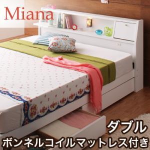 照明・コンセント付き収納ベッド Miana ミアーナ ボンネルコイルマットレス付き ダブル【代引不可】