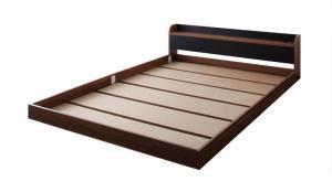 棚・コンセント付きバイカラーデザインフロアベッド DOUBLE-Wood ダブルウッド ベッドフレームのみ ダブル