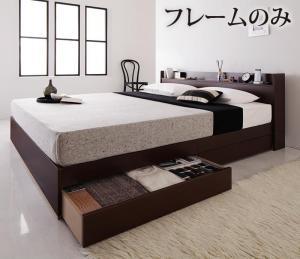 コンセント付き収納ベッド Else エルゼ ベッドフレームのみ クイーン(Q×1)【代引不可】