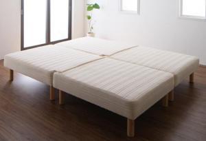 日本製ポケットコイルマットレスベッド MORE モア マットレスベッド スプリットタイプ クイーン 脚22cm