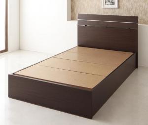 家族で寝られるホテル風モダンデザインベッド Confianza コンフィアンサ ベッドフレームのみ セミダブル【代引不可】
