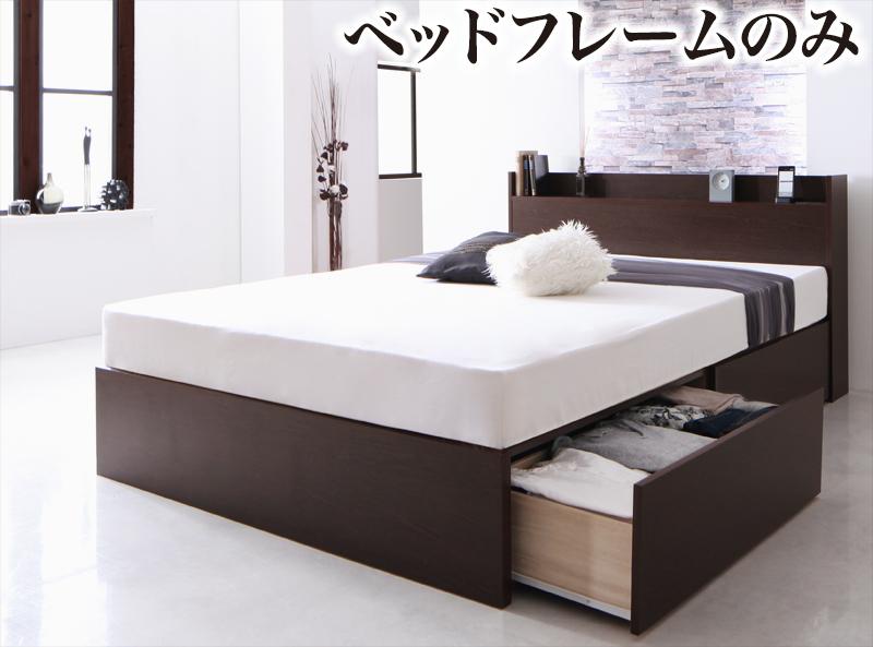 お客様組立 国産 棚・コンセント付き収納ベッド Fleder フレーダー ベッドフレームのみ すのこ仕様 セミダブル【代引不可】