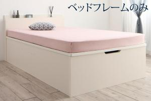 組立設置付 クローゼット跳ね上げベッド aimable エマーブル ベッドフレームのみ 縦開き セミシングル レギュラー丈 深さラージ【代引不可】