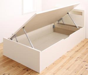 組立設置 小さな部屋に合うショート丈収納ベッド Odette オデット ベッドフレームのみ シングル ショート丈 深さグランド【代引不可】