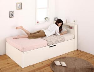 組立設置 小さな部屋に合うショート丈収納ベッド Odette オデット 薄型抗菌国産ポケットコイルマットレス付き セミシングル ショート丈 深さラージ【代引不可】