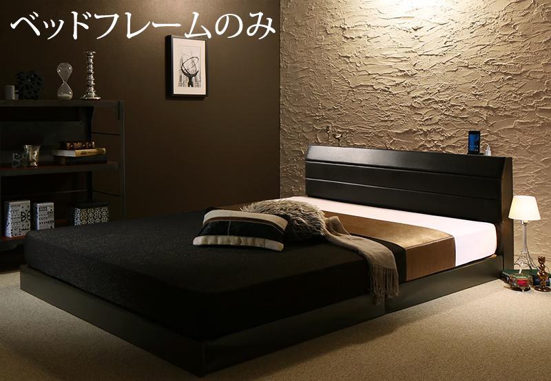 棚・コンセント付きレザーすのこベッド Ivan イヴァン ベッドフレームのみ シングル【代引不可】