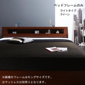 高級ウォルナット材ワイドサイズ収納ベッド Fenrir フェンリル ベッドフレームのみ ライトタイプ クイーン