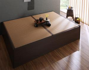 組立設置付 日本製・布団が収納できる大容量収納畳連結ベッド 陽葵 ひまり ベッドフレームのみ 美草畳 ダブル 42cm【代引不可】
