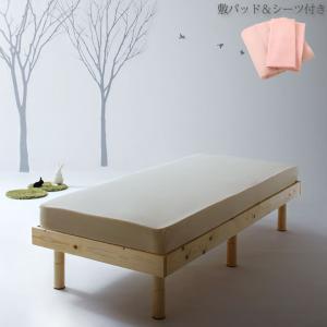 コンパクト天然木すのこベッド minicline ミニクライン 薄型軽量ポケットコイルマットレス付き リネンセット セミシングル ショート丈