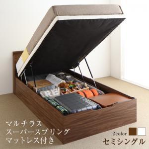 お客様組立 通気性抜群 棚コンセント付 跳ね上げすのこベッド Nikolay 二コライ マルチラススーパースプリングマットレス付き 縦開き セミシングル 深さラージ