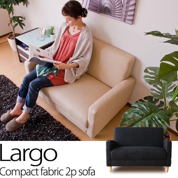 2人掛けコンパクトソファ/Largo(ラルゴ)[商品番号:qz-011]