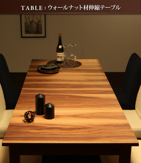 ボルタ/ [00] 【Bolta】 ●ポイント7倍●天然木ウォールナット材 伸縮式ダイニングセット (W120-180) ダイニングテーブル
