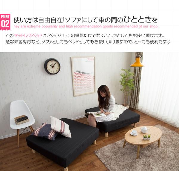 脚付きマットレスベッド 【セミダブルサイズ/ブラック】 2分割式 ポリエステル素材【代引不可】