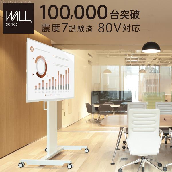 WALL PRO ACTIVE ウォール プロ アクティブ 自立型TVスタンド 移動式 スチール 金属 ブラック ウォールナット ブラウン i-3600188