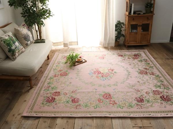 手洗いOK!繊細で優美な激安ゴブラン織りラグ 約200x250cm ピンク