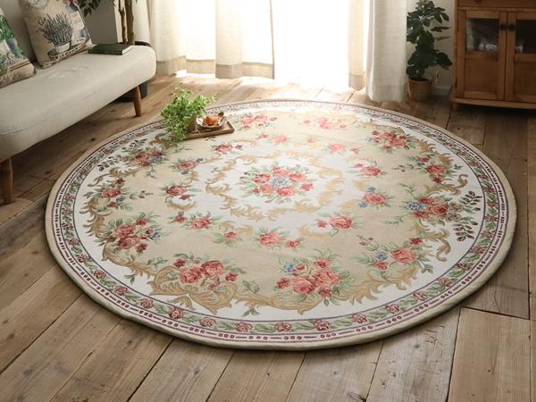 高級シェニール糸で織られた美しいデザインのゴブラン織ラグ 約200cm円形 ベージュ