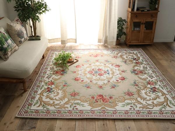 高級シェニール糸で織られた美しいデザインのゴブラン織ラグ 約190x240cm ベージュ