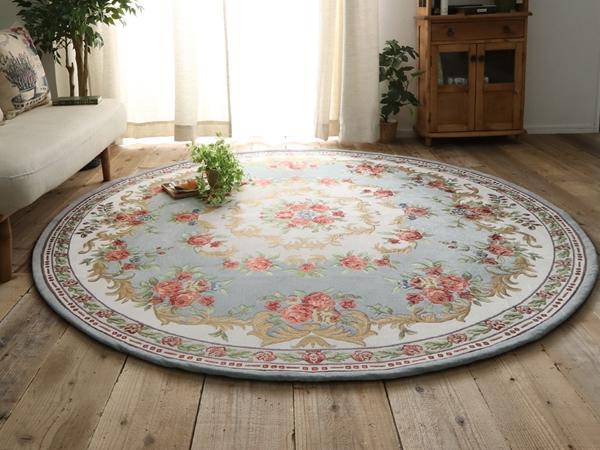 高級シェニール糸で織られた美しいデザインのゴブラン織ラグ 約200cm円形 ブルー
