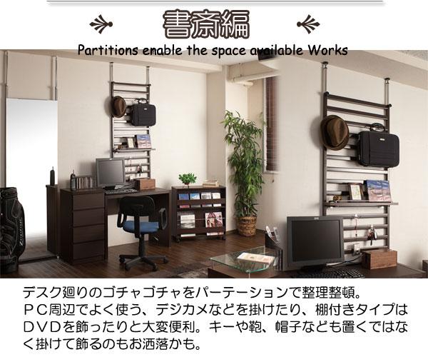 家具に設置できるパーテーション幅40棚付ブラウン