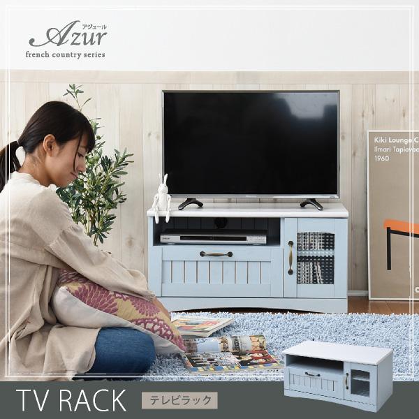 テレビ台 幅80 フレンチスタイル ブルー&ホワイト フレンチカントリー