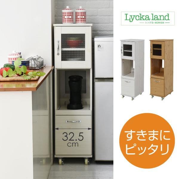 スリム キッチンラック 食器棚 隙間タイプ 幅 32.5 H120