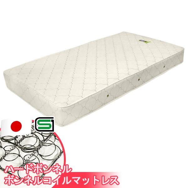 SGマーク付国産ハードマットレス セミシングル SS ボンネル ボンネルコイル セミシングルサイズ semi single