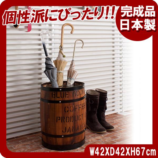 国産木樽型傘たてブラウン