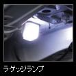 メーカーお取り寄せ品となります メーカー在庫及び納期はご注文前にお問い合わせください Valenti ヴァレンティ セール LEDルームランプPC41 定番スタイル RL-PC41