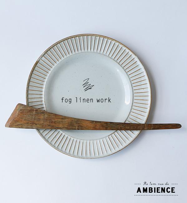fog 大人気! linen work フォグリネンワーク 新作送料無料 木製 スパチュラメール便発送 マンゴーウッド メール便発送