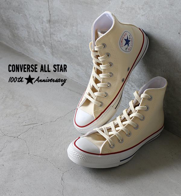 converse natural white