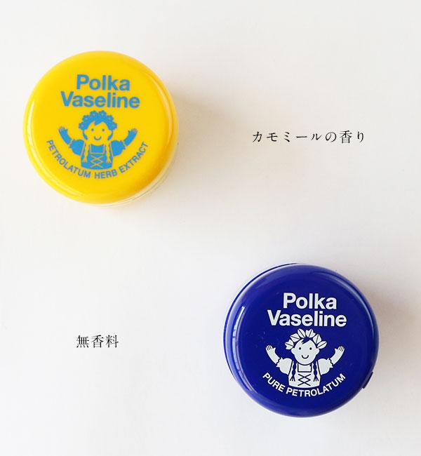 폴카 바셀린 40 g*불가*/북유럽/사랑스러운/멋/기프트/건조 대책/크림/카밀레
