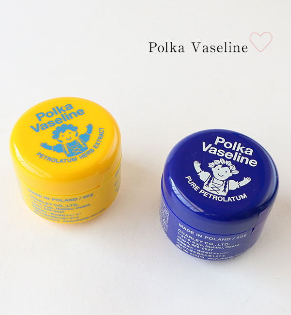 Polka vaseline 40g* impossibility */ North Europe / cute / fashion / gift / dry measures / cream / chamomile