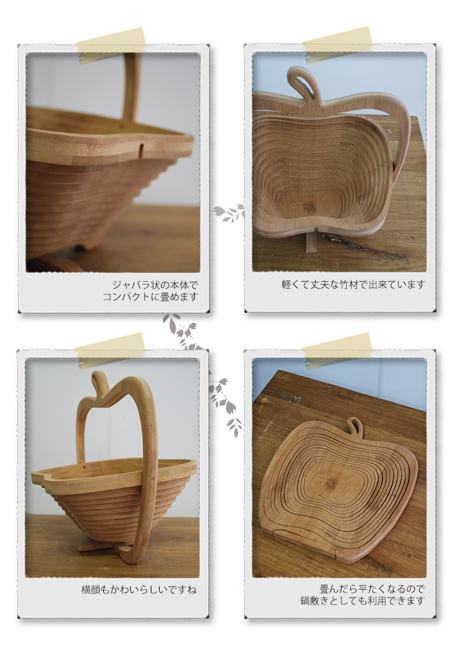 Nordic basket points 10 times! Bamboo basket Apple (Apple)-zk-in Apple basket / Scandinavian gadgets
