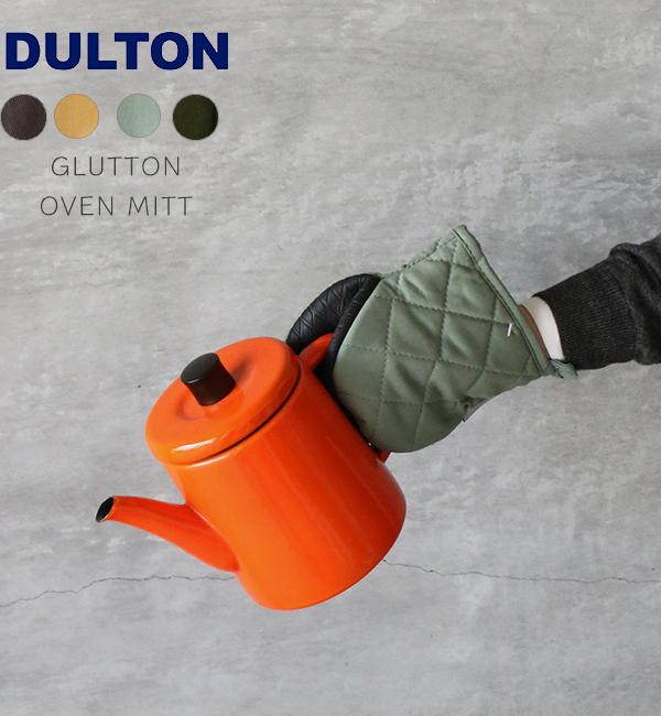 【10%OFFクーポン配付中】DULTON(ダルトン) GLUTTON OVEN MITTグラットン オーブン ミット *メール便対応*ミトン/鍋つかみ/おしゃれ