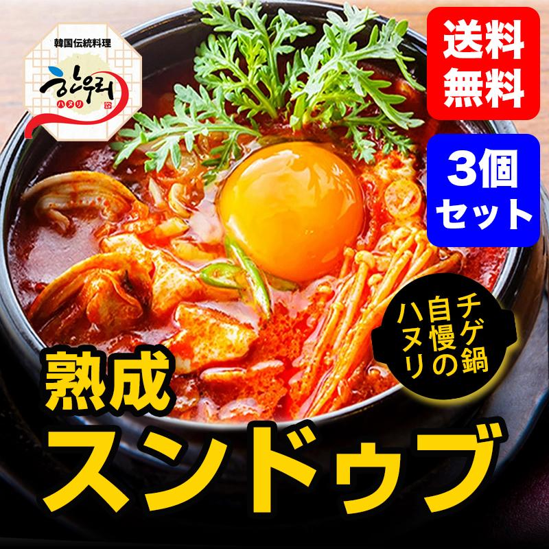 【発送無料】【冷東】「韓国伝統料理ハヌリ」 ハヌリの特製タデギでハヌリだけの旨味 (豆腐を入れて召し上がりください。) 【発送無料】ハヌリ特製タデギのスントゥブチゲ 300g x 3個 セット