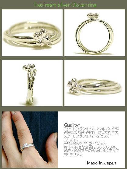 2-クローバーシルバー ring sterling silver Ruby marguerite, pinky ring, small, oversized, size, order and Maid, ring, ladies, handmade and adult simple, chic, cute and, along with cute 10P10Nov13fs3gm