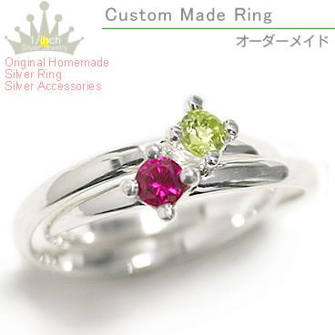 不思議な色に輝くラブラドライト2連シルバーリング-Ruby (スターリングシルバー シルバー925 2連リング ピンキーリング 指輪 女性物 レディース かわいい シンプルシック 重ね付 天然石 パワーストーン) marguerite-