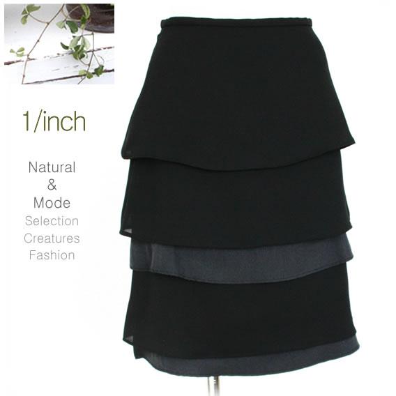 【OUTLET】 イレギュラー5段フリルスカートカジュアル 婦人服 ファッション レディース 訳あり セール アウトレット ゆったり大きいサイズ ミセス  532P15May16