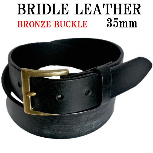 35mm幅【ブライドルレザー ベルト ブラック イタリア製 ブラス バックル B1】英国 ブライドルレザー ハンドメイド 日本製 自社製作