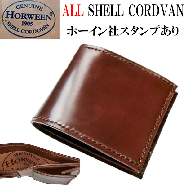 【オール コードバン 二つ折り財布 ビルフォード】ホーウィン社 シェルコードバン マーク入り