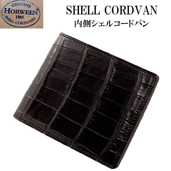 【シェル コードバン 二つ折り財布 クロコダイル】2つ折り財布/日本製/ハンドメイド/手縫い
