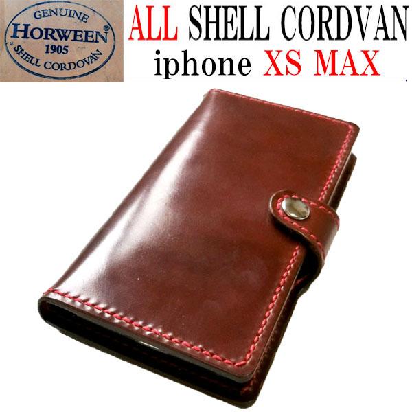 コードバン スマホ ケース 手帳型 iphone XS MAX スライド機能【ホーウィン社シェルコードバンコードバン 内側まで】