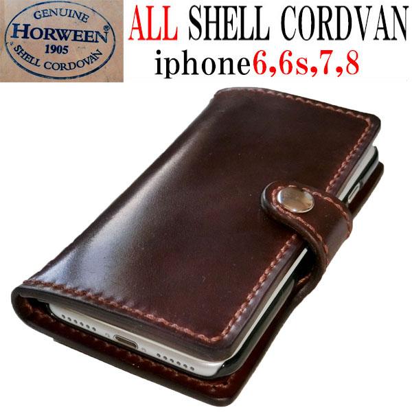 コードバン スマホ ケースiphone se2 iphone6/6S iphone7 iphone8【ホーウィン社シェルコードバン】手帳型 スライド機能