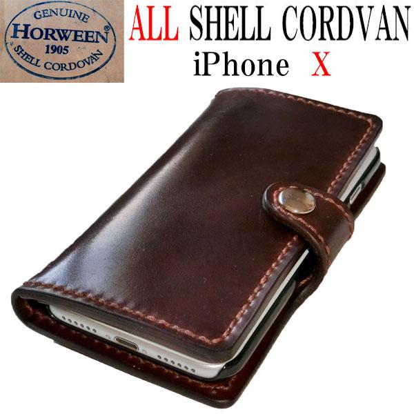 【iphoneX コードバン スマホ ケース 手帳型】スライド機能 ハードケース取り付け【ホーウィン社シェルコードバンコードバン】