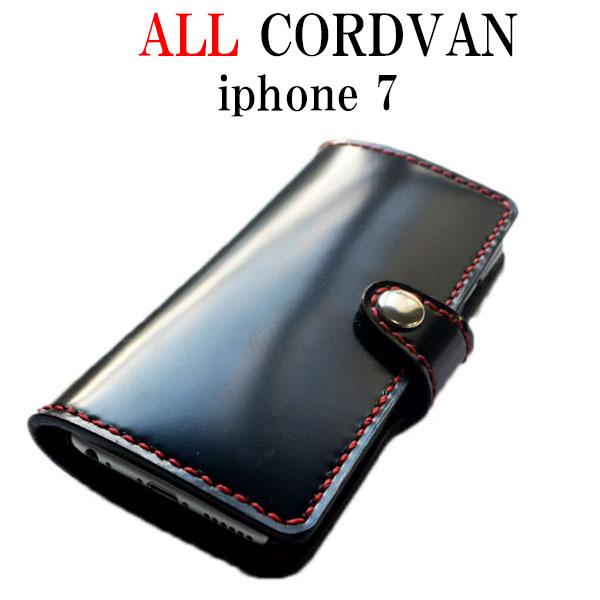 iphone7 コードバン スマホ ケース 手帳型 スライド機能 ハードケース取り付け【内側 コードバン】