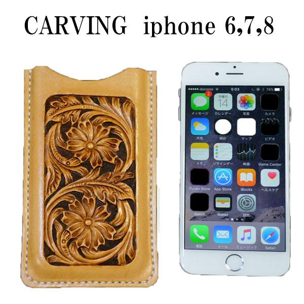 カービング スマホケース ヌメ革 iphone6 7 8サドルレザー スマホ ホルダー 本革 スマホケース 日本製