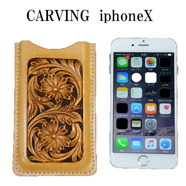 カービング スマホケース ヌメ革 iphoneX 対応サドルレザー スマホ ホルダー 本革 スマホケース 日本製