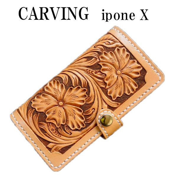 iphoneXスマホケース カービング ヌメ革 手帳型 サドルレザー スライド機能 本革 本革 革製 スマホケース 日本製